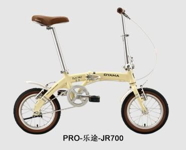 PRO-樂途-JR700