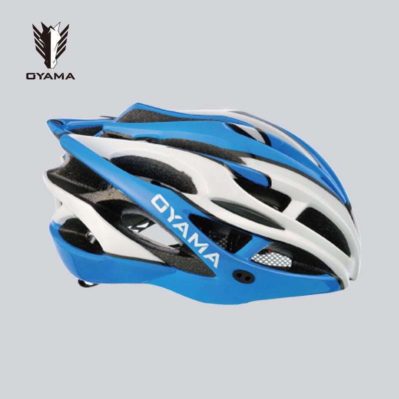 骑行安全头盔
