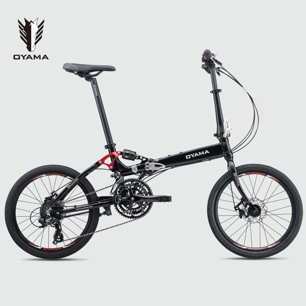 PRO-酷炫-M900D
