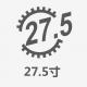 特點-17
