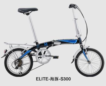 ELITE-海豚-S300