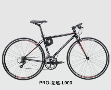 PRO-竞速-L900