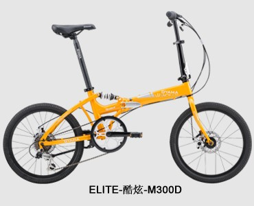 ELITE-酷炫-M300D