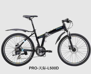 PRO-天际-L500D